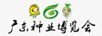 广州万博体育manbetx3.0交易会