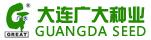 大连广大万博体育manbetx3.0有限公司
