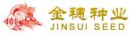 荆州市金穗ope体育app下载手机版有限公司