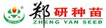 郑州郑研种苗科技有限公司