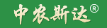 北京中农斯达农业科技开发有限公司