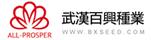 武汉百兴种业发展有限公司