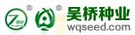 温州市吴桥亚博亚洲平台注册有限公司
