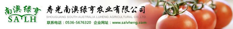 江西省玉丰种业有限公司