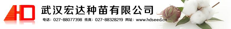 广州福佳亚博正式官网科技有限公司