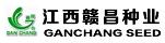 江西赣昌亚博亚洲平台注册有限公司