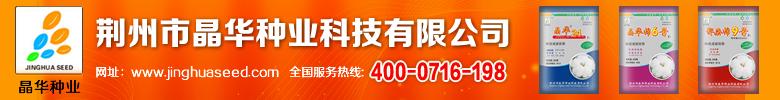 济南天瑞万博体育manbetx3.0有限公司