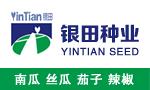 长沙市银田蔬菜ope体育app下载手机版实业有限公司