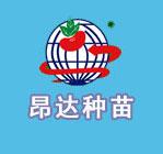 武汉昂达种苗有限公司