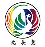 武汉九头鸟种业有限责任公司