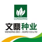 武汉市文鼎农业生物技术有限公司