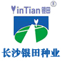 长沙市银田蔬菜种子实业有限公司