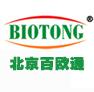 北京百欧通种子有限公司
