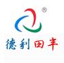 北京德利田丰农业科技有限公司