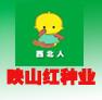 新疆映山红种业有限责任公司