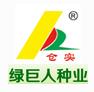 新疆绿巨人种业有限公司