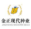 武汉金正现代种业有限公司