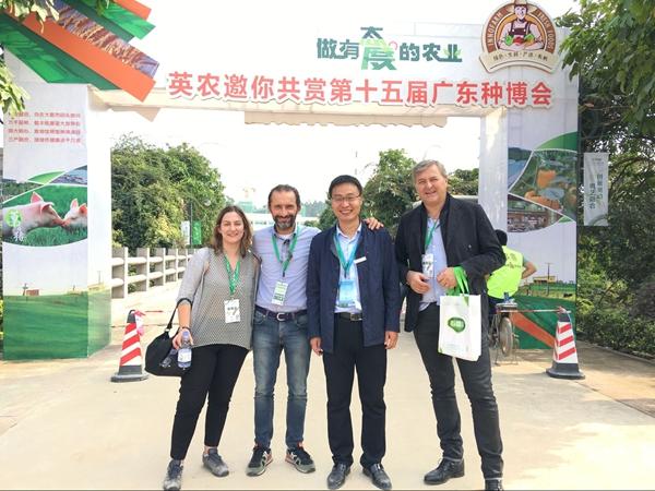 意大利舒伯公司参加第十五届广东种业博览会