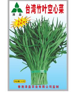 泽盈台湾竹叶空心菜500g