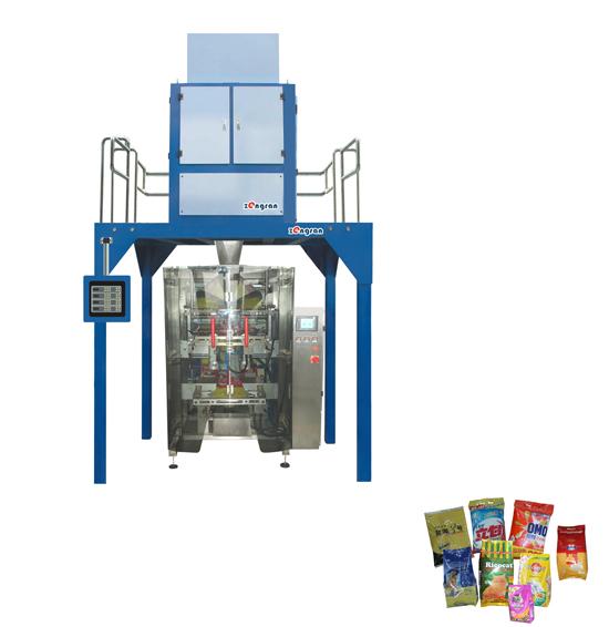 供应种子包装机
