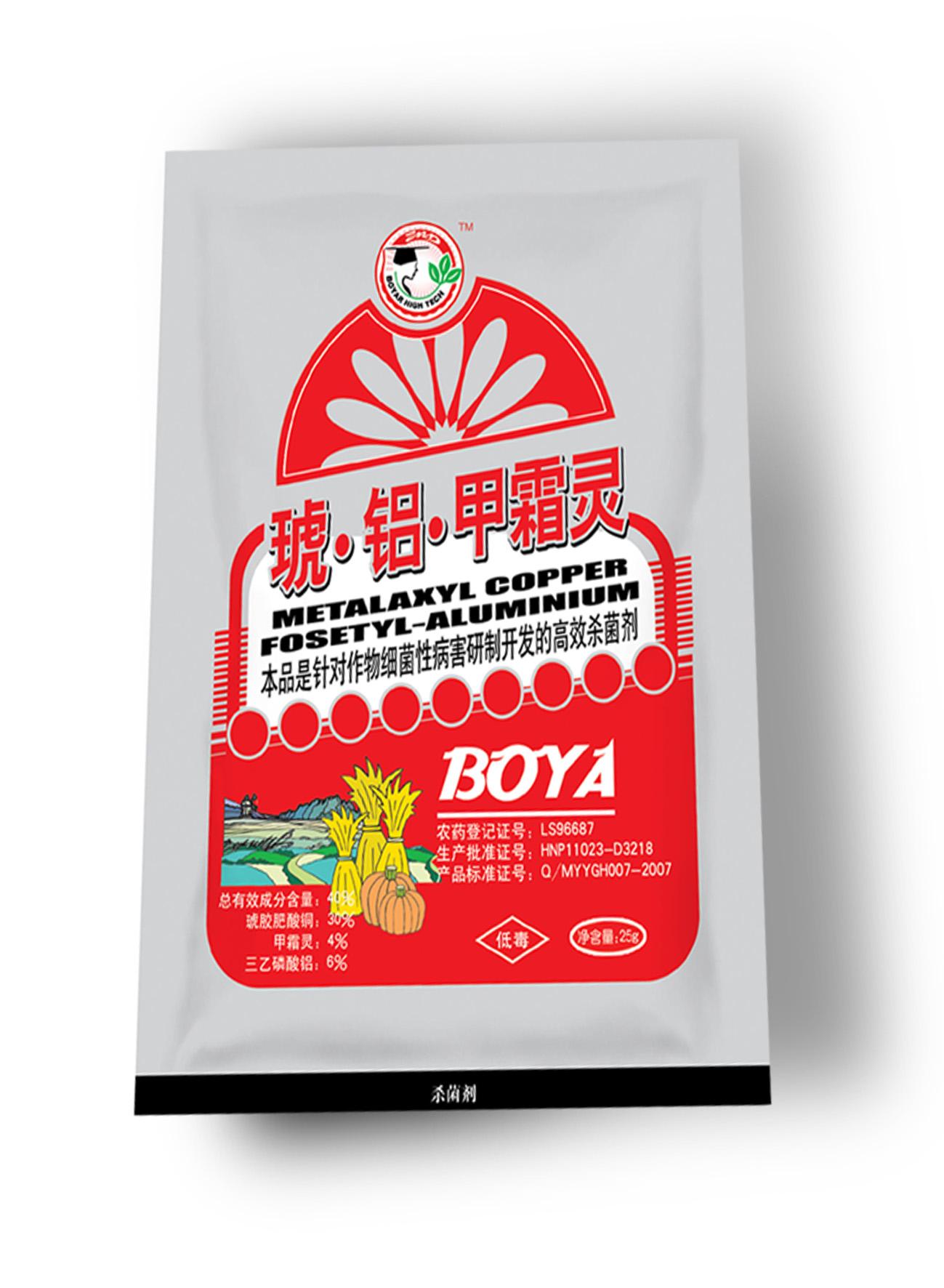 40%琥珓肥酸铜、三乙磷酸铝、高效甲霜灵(可湿性粉剂)