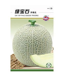 绿宝石-甜瓜