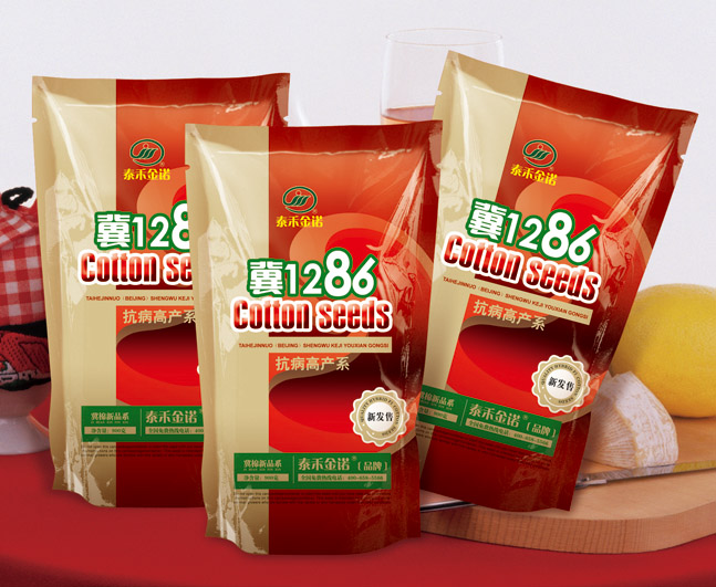 供应棉花种子 冀1286(抗病高产系棉) 棉花种子厂家