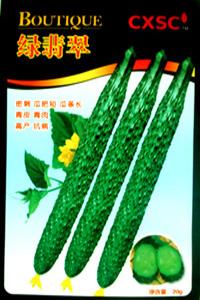 绿翡翠F1