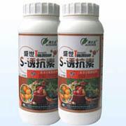 供应【S-诱抗素】平衡营养抗寒抗旱提高产量