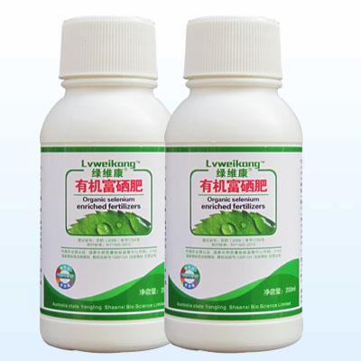 供应【绿维康有机富硒肥】富硒营养液、富硒液肥、有机富硒液