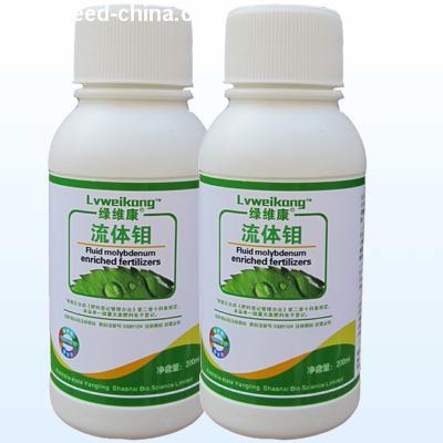 供应绿维康【流体钼】液体钼肥,豆科植物缺钼,十字花科植物缺钼