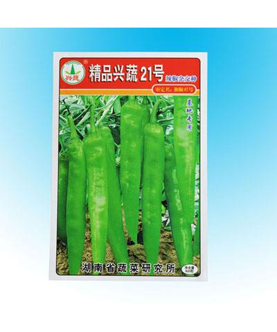 纸塑复合辣椒种子包装袋