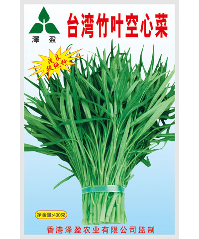 泽盈台湾竹叶空心菜400g