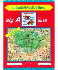 泰国红袋芫荽400g