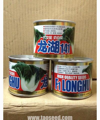 日本武藏野龙湖奶白菜 100g