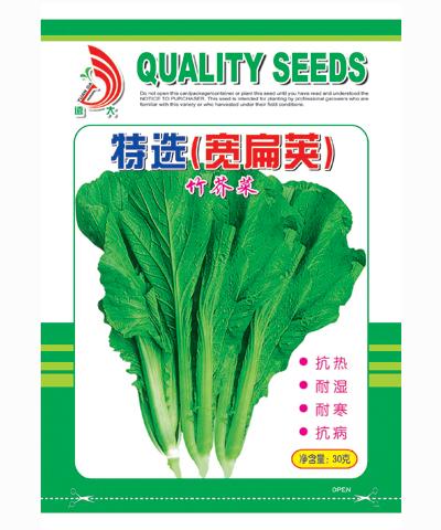 特选(宽扁荚)竹芥菜