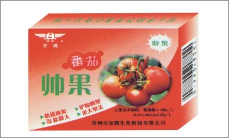 番茄帅果——轻松喷洒