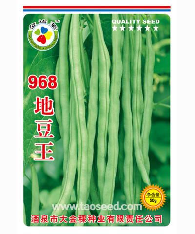 968地豆王