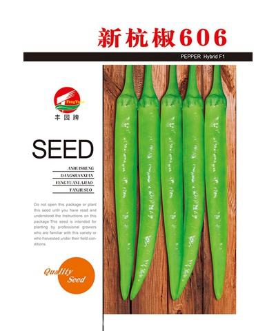 新杭椒606