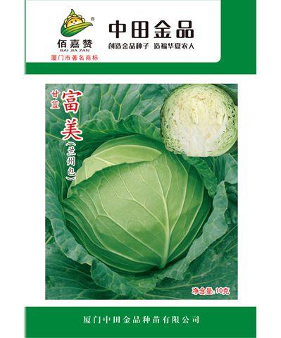 中田金品玉米 10克/袋