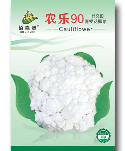 农乐90青梗花椰菜-10克/包