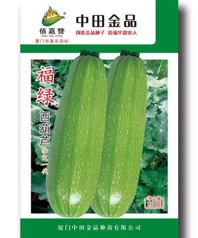 福绿西葫芦 20g/包