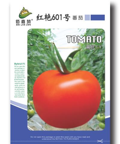 红艳601番茄 1000粒