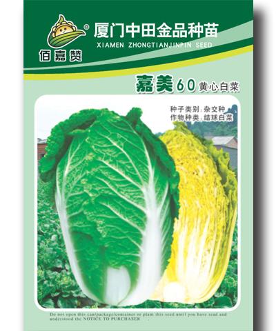嘉美60白菜 10g/包
