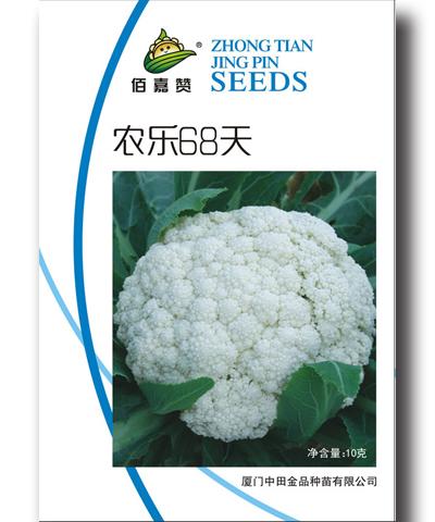 农乐68青梗花椰菜 10g/包