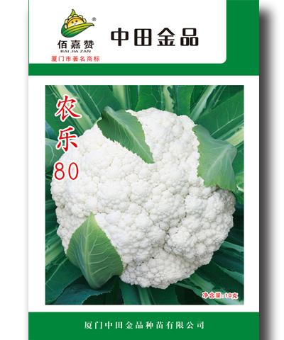 农乐80青梗花椰菜 10g/包