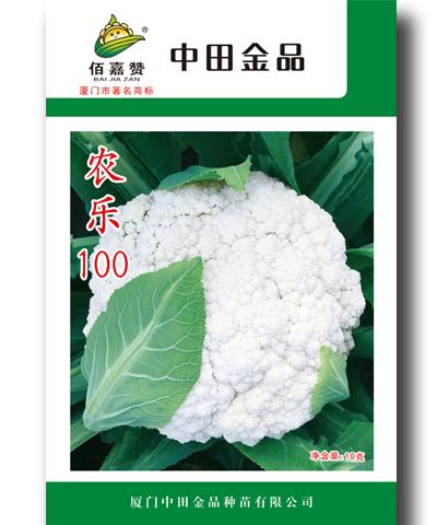 农乐100青梗花椰菜 10g/包
