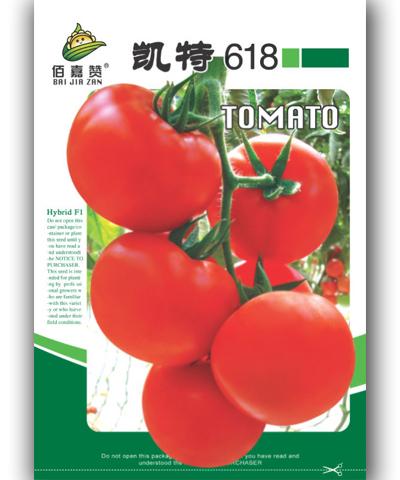 凯特618番茄  1000粒/包