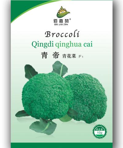青帝青花菜  10g/包