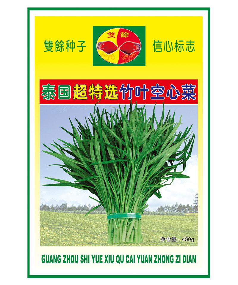 泰国超特选竹叶空心菜450g